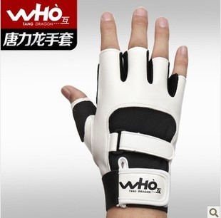 WHO Tangli Long Men s sports gloves fitness gloves instrument training gloves gloves 103 security Promotions