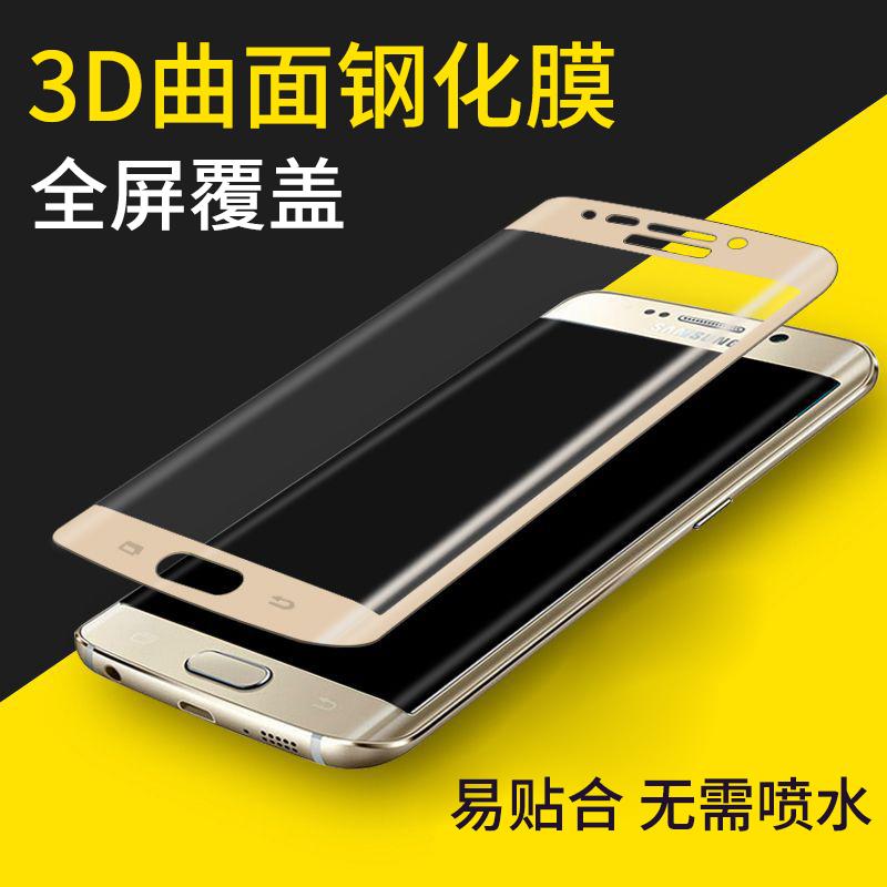 サムスンS 6 S 8 edge+プラスプラスプラスプラス曲面の全画面の鋼製ガラスの膜の防爆保護膜の携帯電話は膜を貼ります