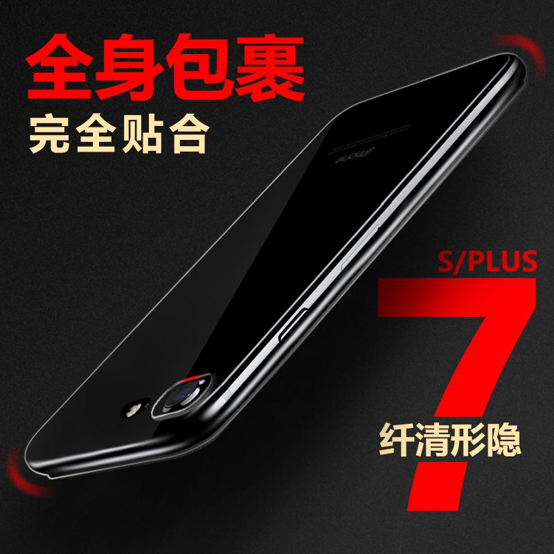 iPhone7手機殼蘋果7plus保護套6s矽膠套6plus超薄透明防摔軟外殼