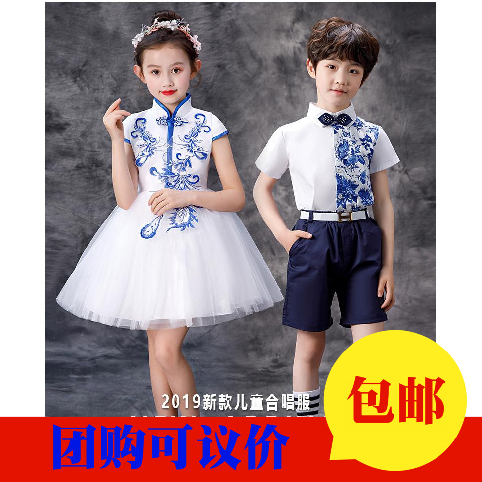 61 childrens performance clothes womens pengpeng skirt performance clothes boys Chinese style host dress childrens chorus clothes