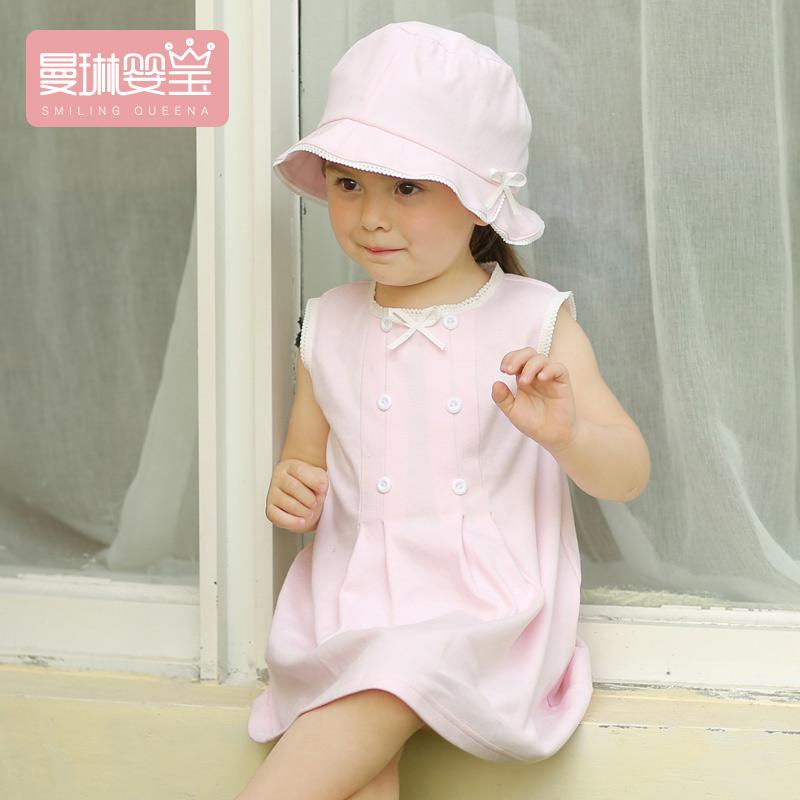 0-6岁新款女婴小儿夏装裙子女童连衣裙洋气连衣裙宝宝公主裙
