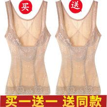 婷美雅托胸塑身背心收腹美体束腰收胃束身上衣产后塑形内衣薄款