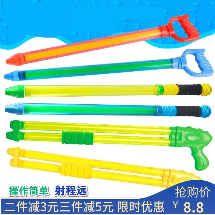 加长漂流水枪戏水玩具水枪笔形针筒抽拉式大小水枪儿童沙滩玩具枪