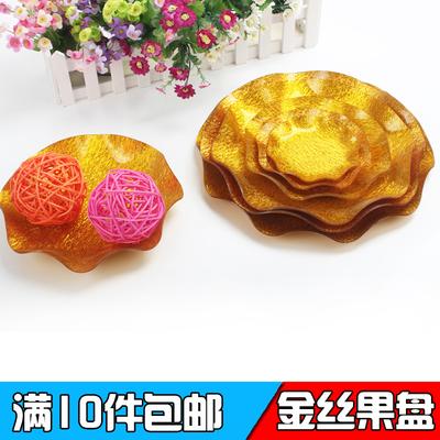 亚克力金丝水果盘小吃盘塑料果盘酒店KTV专用金色小吃盘创意优质