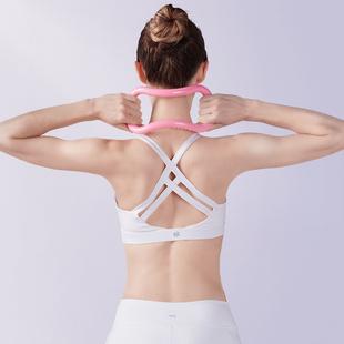 瑜伽环开肩神器开背普拉提圈瘦肩拉伸瑜伽器材练背美背健身魔力环