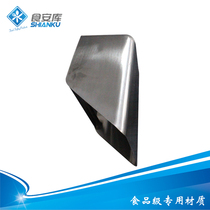 Edible Anku holds an stainless steel pinch thickened durable 304 dustpan food factory special garbage shovel large