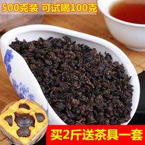 油切黑乌龙茶叶碳培浓香型茶叶1725乌龙茶散装袋装新茶500g包邮