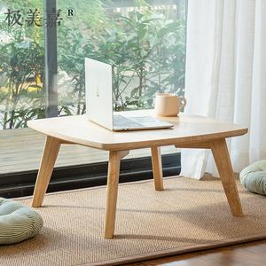 实木北欧窗台床上电脑日式飘窗桌