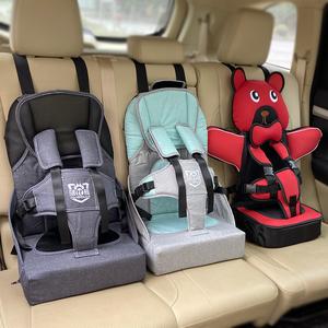 简易汽车便携式安全座椅增高坐垫