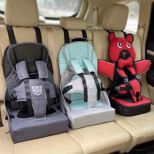 簡易汽車用便攜式兒童安全座椅車載嬰兒寶寶綁帶0-4-12歲增高坐墊