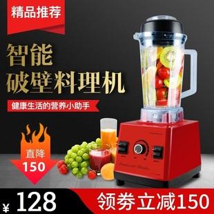 海盘沙冰机商用奶茶店碎冰机刨冰榨汁机冰沙料理机破壁豆浆机家用