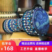 红雕非洲鼓10寸小9轻雕大象KA0902凯朗品牌印尼进口手鼓q