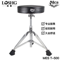 Hong Kong mes Max drum bench mays T500 Drum Bench Drum Chair T-500 thickened double drums chair