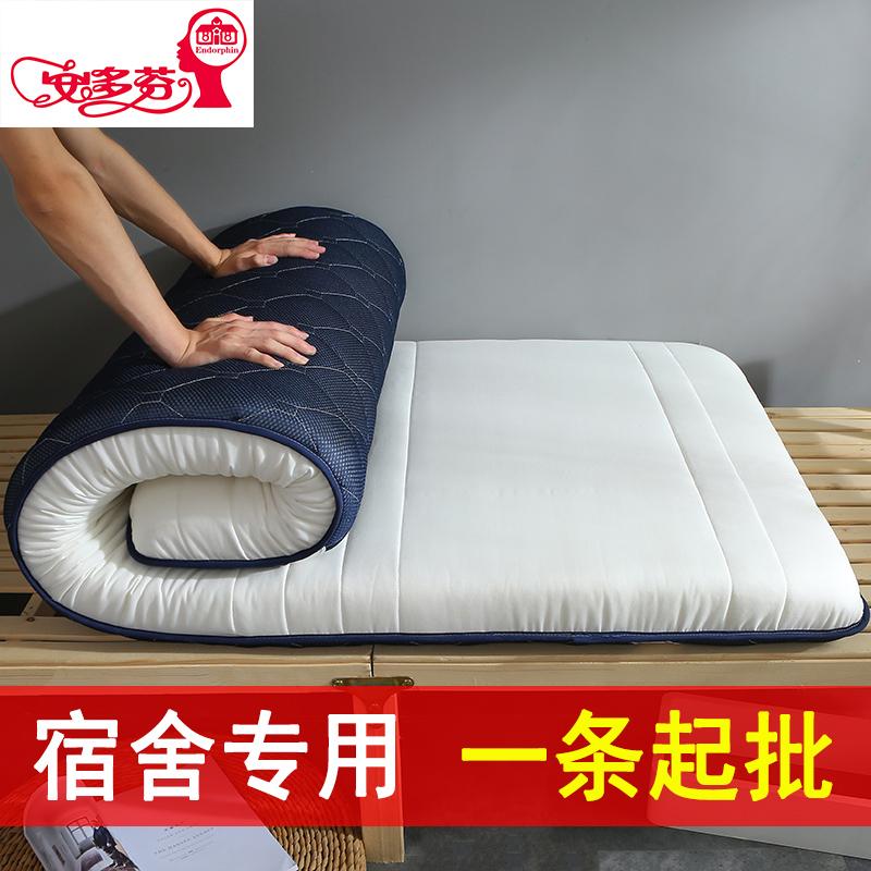 学生床垫宿舍单人床褥0.9×1.9m学校寝室上下铺加厚折叠褥子垫被(用570元券)