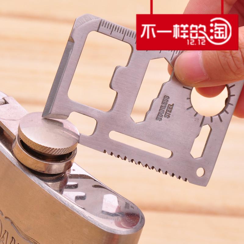 常促网 万能11功能卡片刀 万能刀卡瑞士 工具卡 军刀卡 买2送1