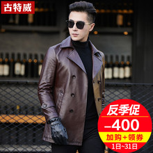Haining leather jacket men's first-class cowhide windbreaker suit collar, medium and long Korean version of body-building locomotive leather jacket jacket
