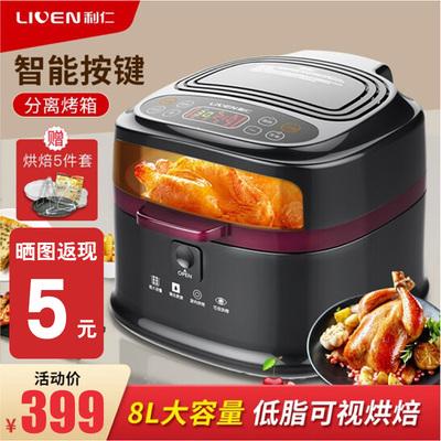 利仁KZ-D8000B家用智能无油炸锅大容量空气炸锅薯条机电炸锅正品