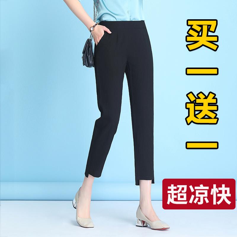 棉麻九分裤女夏季薄款宽松七分夏裤中年妈妈裤子冰丝超薄大码女裤