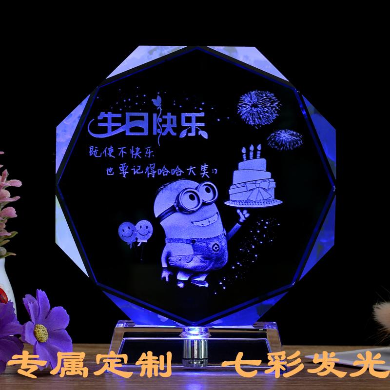 Сувениры из стекла на заказ Артикул 606230210976