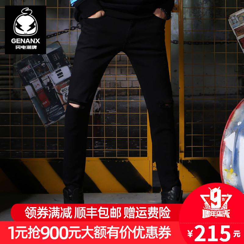 GENANX闪电潮牌 破洞紧身黑色休闲牛仔裤男青年修身弹力小脚裤潮热销192件假一赔十