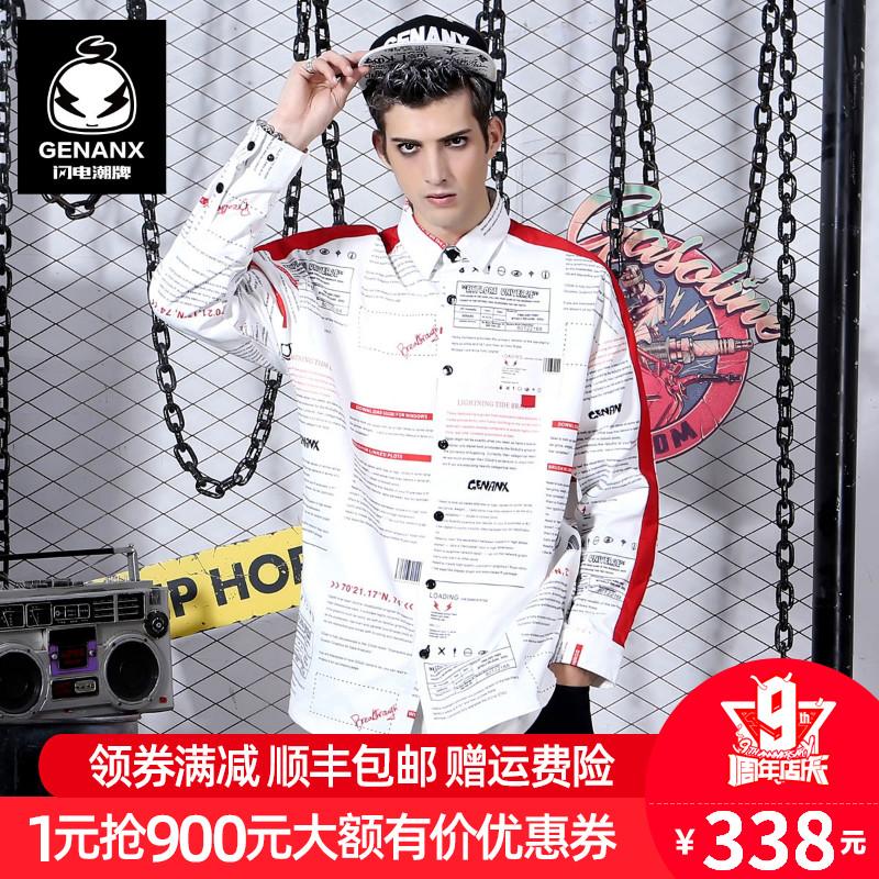 genanx闪电潮牌男国潮个性英文衬衫满100元可用10元优惠券