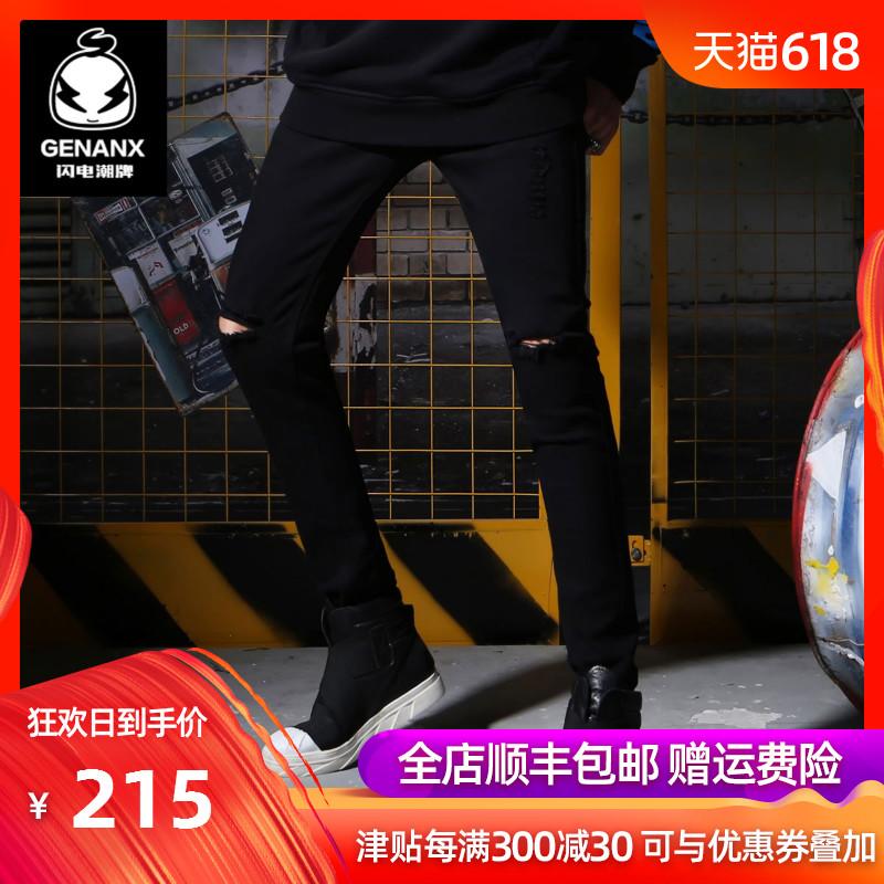 GENANX闪电潮牌 破洞紧身黑色休闲牛仔裤男青年修身弹力小脚裤潮