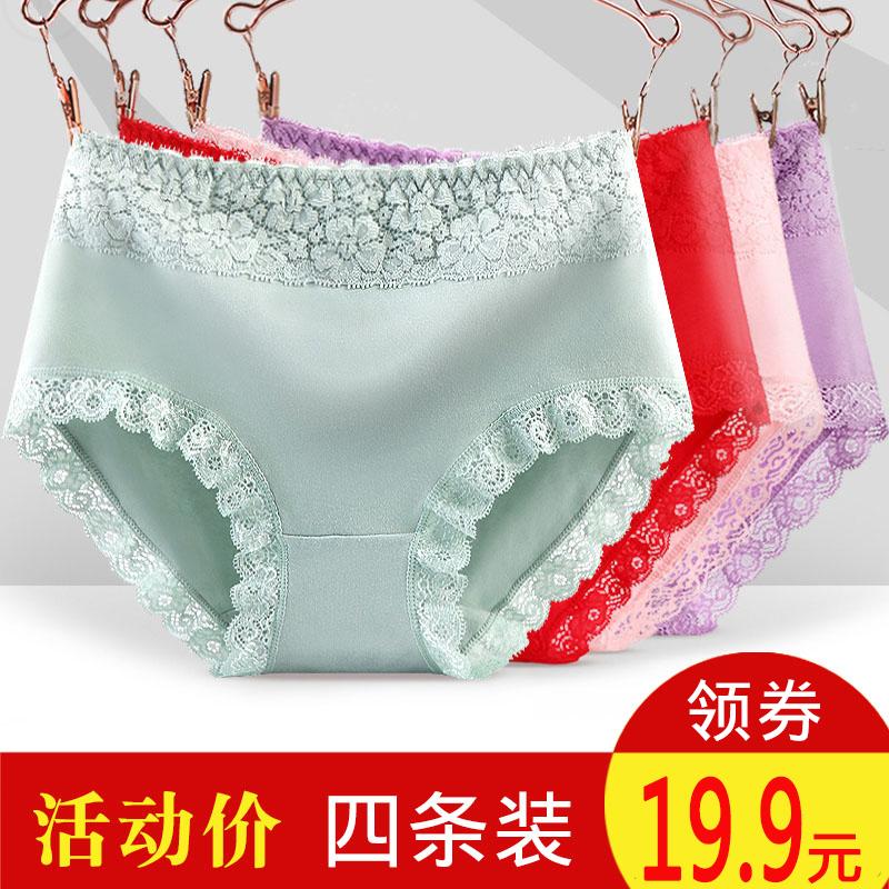 莫代尔都市中腰蕾丝性感丽人女士内裤女纯棉裆100%全棉抗菌透气夏