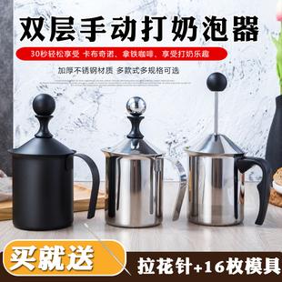 304加厚不锈钢奶泡器手动  咖啡打奶双层奶泡杯拉花壶拿铁奶泡机