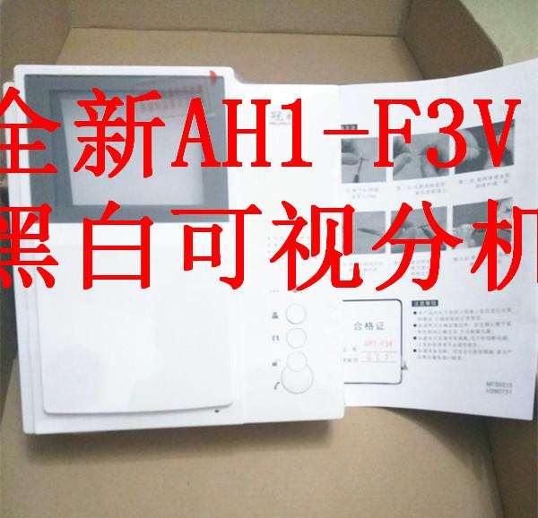Годы специальное предложение корона лес совершенно новый AH1-F3V черно-белое визуализация для говорить закрытый машина дверной звонок купить отправить заказ база рекомендация