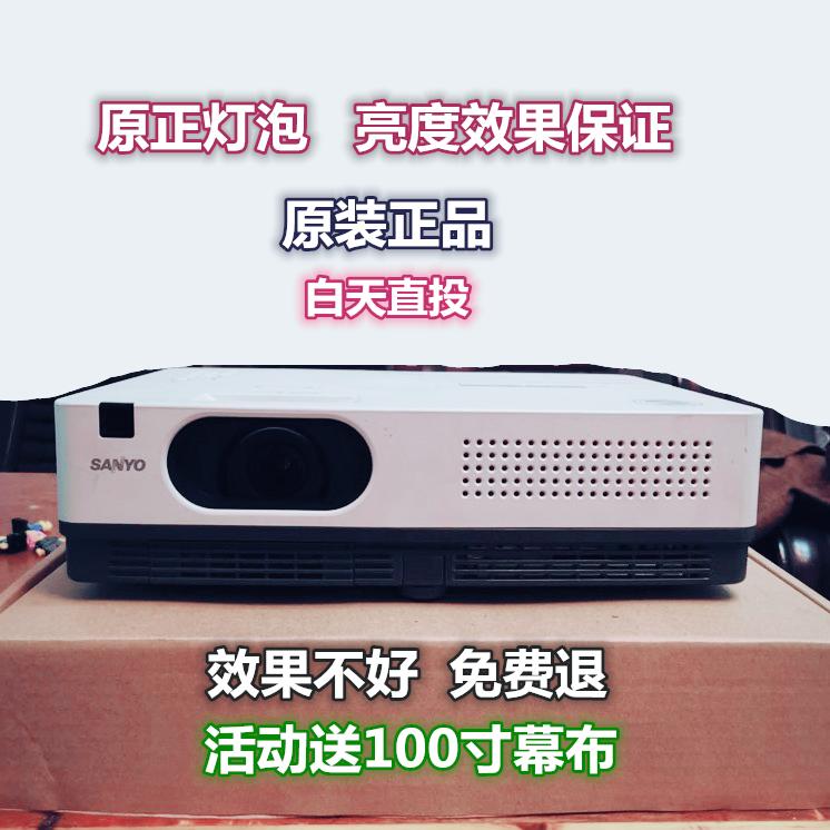 二手日本投影机三洋300超高清投影仪4K1080P家用商务白天直淘宝优惠券