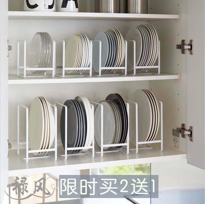 日本日式柜子橱柜厨房盘子餐盘餐具碟子碗碟沥水收纳架整理置物架