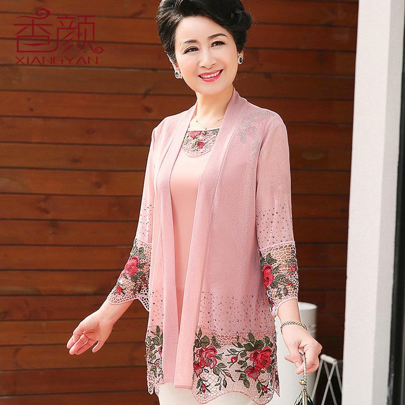 Ладан цвет мама . весна верхняя одежда с длинными рукавами 2018 в новый пожилой женщины осень два рукава шифон рубашка пальто