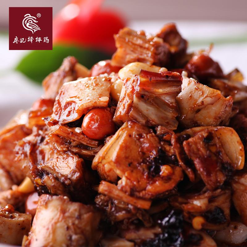 廖記棒棒雞~紅油兔丁~四川特產私房菜涼拌菜川菜小吃480g
