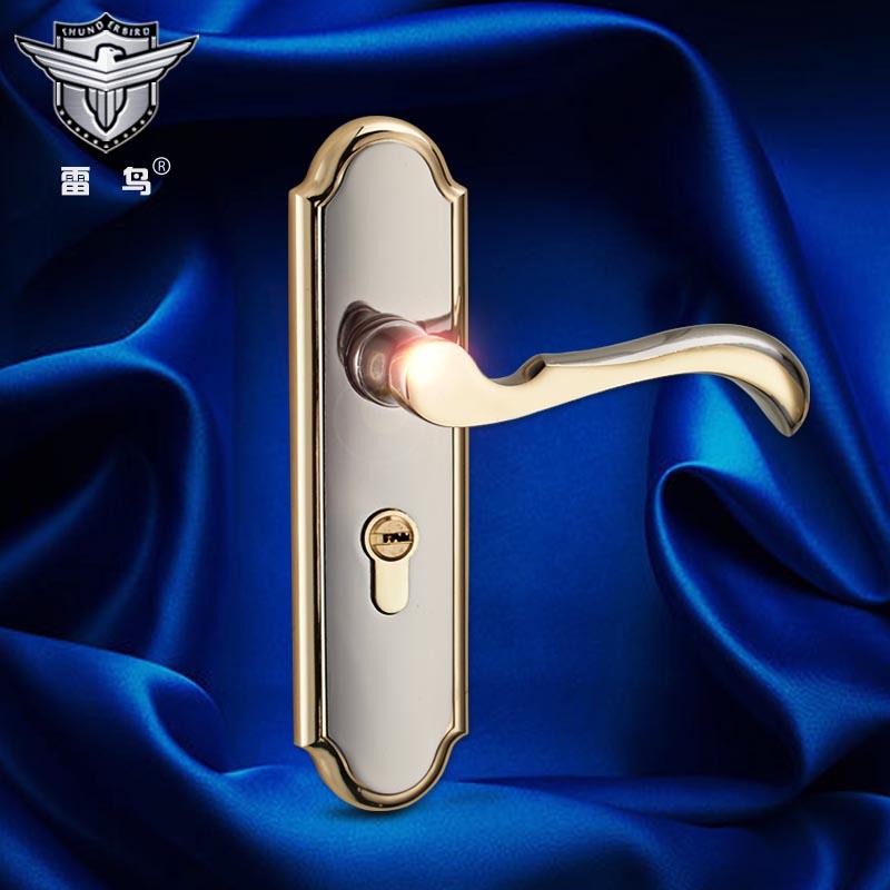 雷鳥門鎖三件套室內臥室房門鎖套裝靜音簡約門把手衛生間實木門鎖