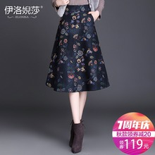 Wool Half-length Skirt Mid-Autumn and Winter Mid-long Korean version High-waist Long Skirt Shredded Wool Pleated Skirt Large Size A-shaped Skirt