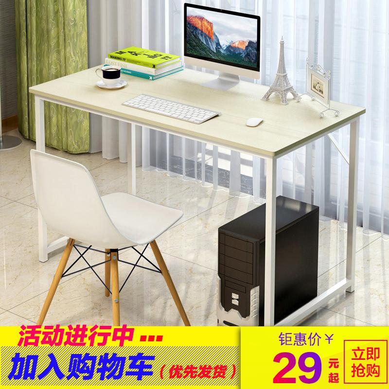 電腦台式桌家用簡約經濟型桌子臥室組裝單人書桌簡易學生寫字桌