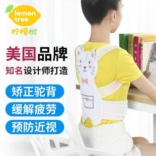 美国透气学生儿童驼背矫正带坐姿脊椎矫正器背揹佳背部纠正衣神器