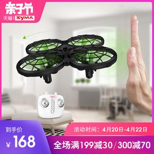 领10元券购买SYMA无人机迷你悬浮手势感应四轴ufo飞行器儿童玩具小直升机遥控