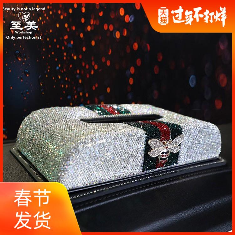 汽车用品纸巾盒套可爱女士韩国镶钻珍珠车载餐巾盒车用抽纸盒座式