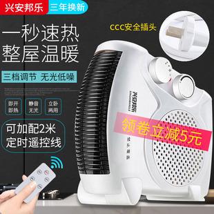 小空调制热取暖神器暖风机小型家用卧室宿舍省电迷你浴室电暖器气