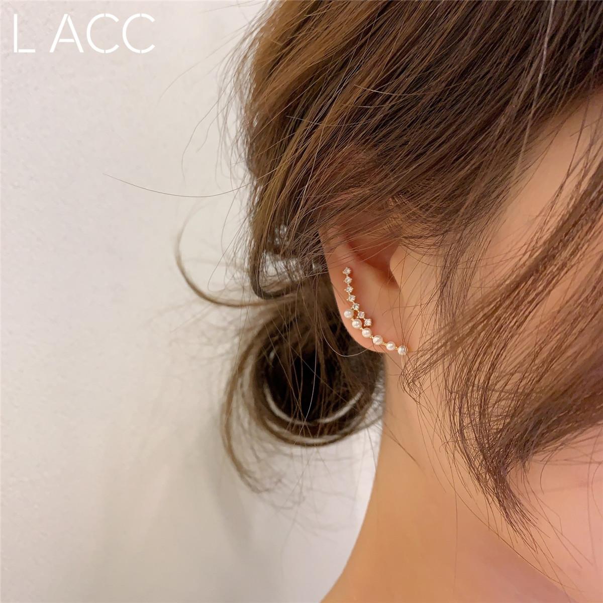 【LACC】S925银针闪耀满钻珍珠耳钉气质百搭耳环冷淡风无痛耳夹女图片