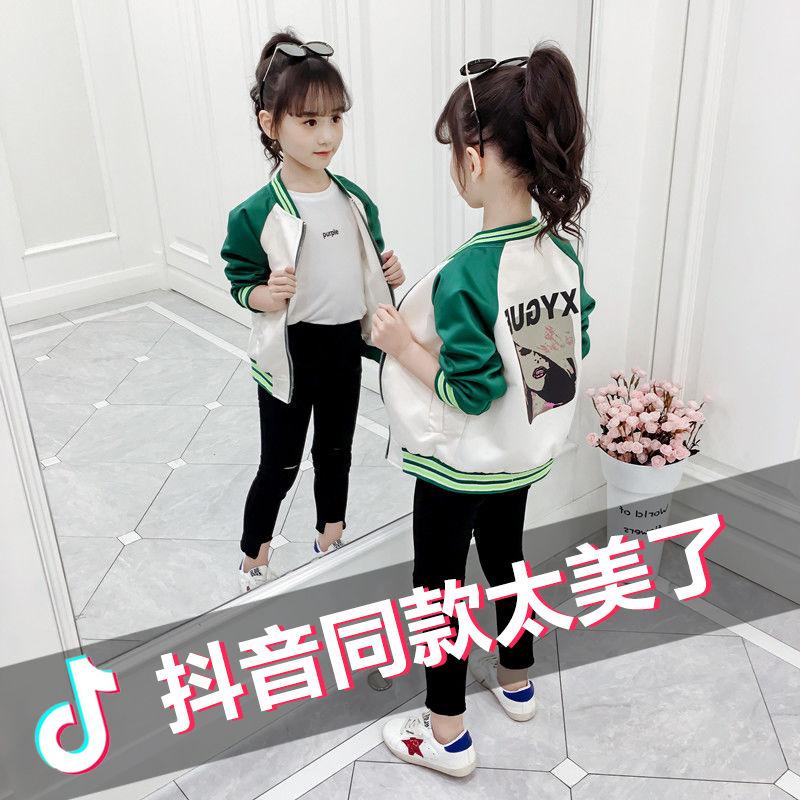女童秋装外套2019年新款5洋气6女孩上衣7网红夹克8岁春秋季儿童装
