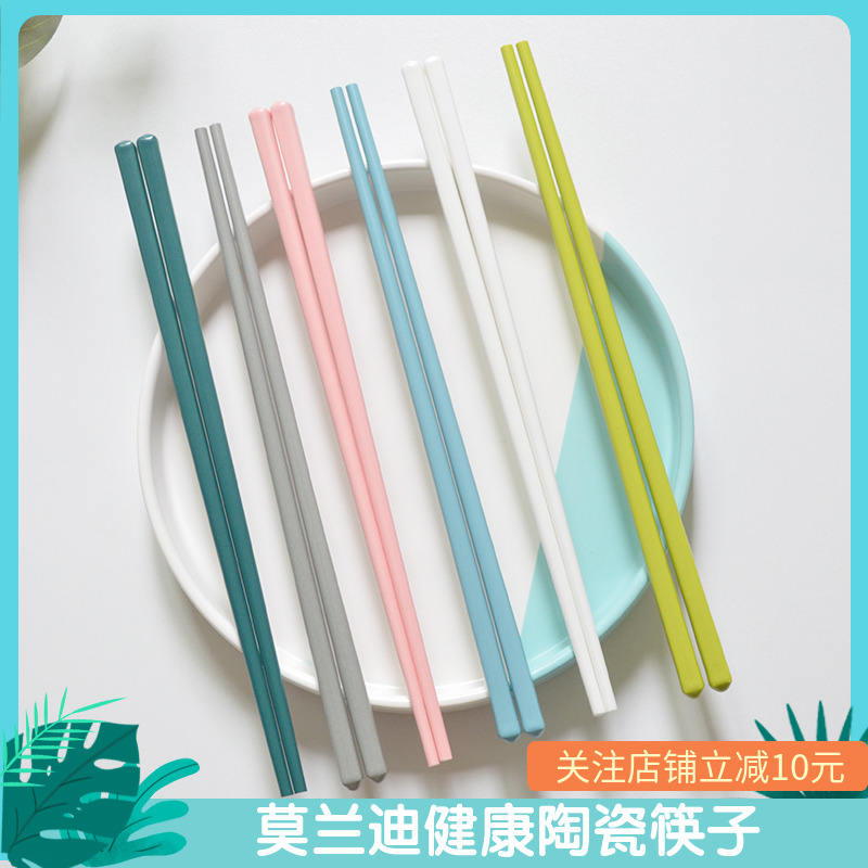 Environmental protection ceramic chopsticks household non moldy high temperature bone china eating chopsticks net red ins Morandi tableware 5 pairs