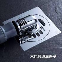 洗衣機排水管防溢水地漏三頭通雙接頭下水管道防臭密封圈