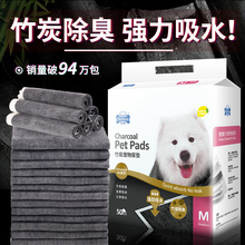 100 Deodorizing and Thickening Diapers for Pet Best Dogs, Cat Diapers, Teddy Diapers, Wet Water Absorbing Pads for Pets