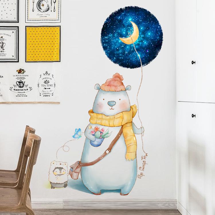Личность литература и искусство гостиная идти галерея вход очаровательный медвежонок декоративный наклейки для стен бумага творческий мультики ребенок комната ворота наклейка