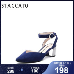 staccato女鞋 2