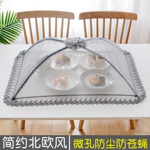 北欧风大号方形菜罩可折叠防苍蝇盖菜罩食物饭菜罩剩家用防尘菜罩