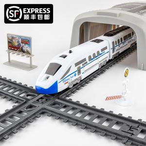 高铁轨道车玩具 电动儿童仿真和谐号4-6-10岁男孩小火