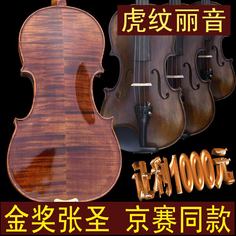 能�u2000元的索雅特MV58手工虎�y小提琴 初�W 考�社�F演奏小提琴
